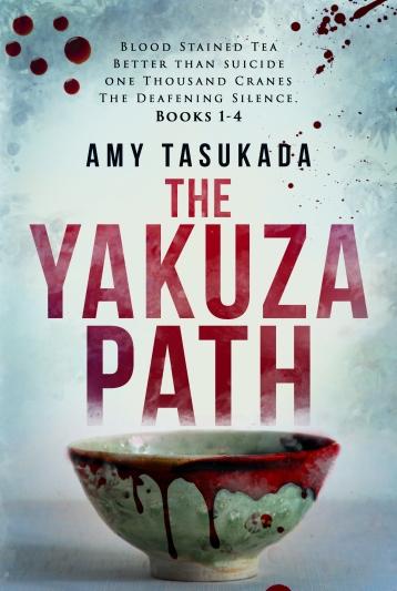 YakuzaPath-Boxset-Cover.jpg