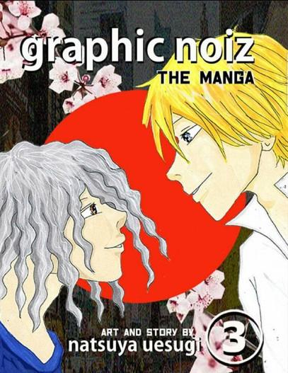 COVER - graphic noiz 3